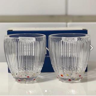 ダンスク(DANSK)のDANSK スモールタンブラー ペアセット(グラス/カップ)