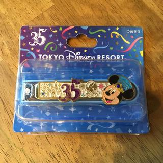 ディズニー(Disney)のDisney♡35周年 爪切り(爪切り)