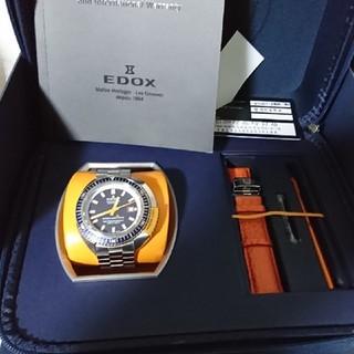 エドックス(EDOX)のEDOX   エドックス   ノースポール  リミテッド(腕時計(アナログ))