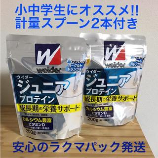 ウイダー(weider)のウイダー ジュニアプロテイン ヨーグルトドリンク味 200g✕2袋 400g(プロテイン)