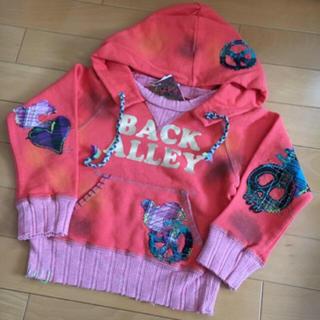バックアレイ(BACK ALLEY)の【タグ付き】 Back Alley パーカー 110(Tシャツ/カットソー)