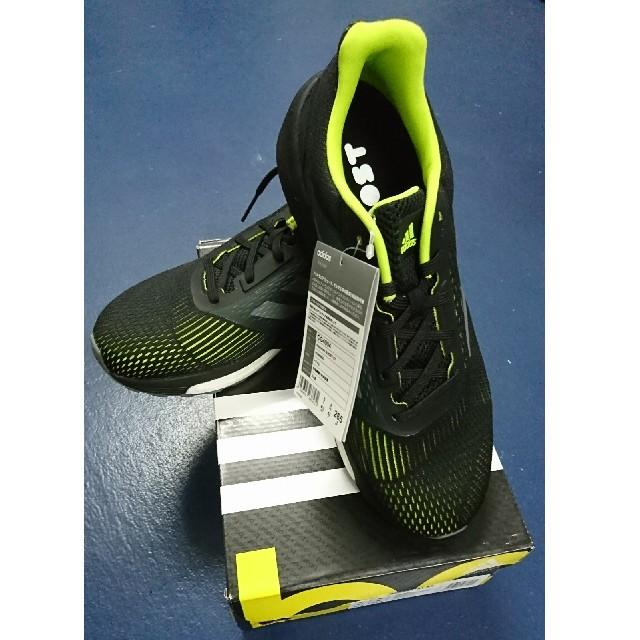 adidas(アディダス)の(値下げ)新品 アディダス response BOOST 26,5cm スポーツ/アウトドアのランニング(シューズ)の商品写真