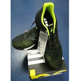 アディダス(adidas)の(値下げ)新品 アディダス response BOOST 26,5cm(シューズ)