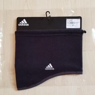 アディダス(adidas)の新品未使用・adidas ネックウォーマー黒(マフラー/ストール)
