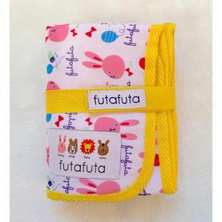 フタフタ(futafuta)のfutafuta オムツ替えマット(おむつ替えマット)