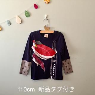 110cm こまち 新幹線 ロンT Tシャツ 長袖 新品 タグ付き