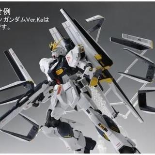 [新品] MG 1/100 ダブル・フィン・ファンネル拡張ユニット No.2(模型製作用品)