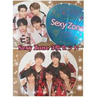 セクシー ゾーン(Sexy Zone)のカウコン  うちわ Sexy  Zone 3枚セット(うちわ)