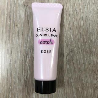 エルシア(ELSIA)のエルシア プラチナム 肌色コントロール 化粧下地 パープル(化粧下地)