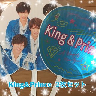 ジャニーズ(Johnny's)のカウコン  King&Prince キンプリ 2枚セット(うちわ)