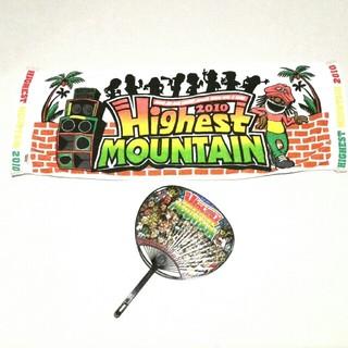 アイリーライフ(IRIE LIFE)のHighest MOUNTAIN/ハイエストマウンテン2010(ミュージシャン)