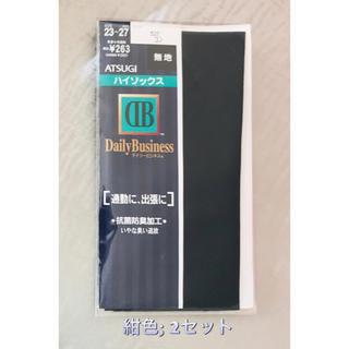 アツギ(Atsugi)の【新品•未使用】紺 無地 ハイソックス (ATSUGI)(ソックス)