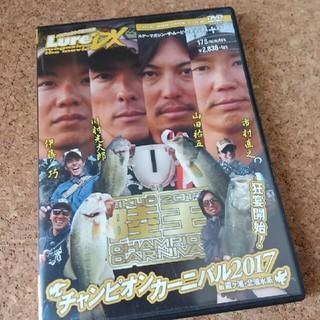 陸王DVDチャンピオンカーニバル2017(その他)