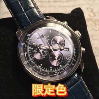 ツェッペリン(ZEPPELIN)の限定色 ツェッペリン クロノグラフ ZEPPELIN 腕時計(腕時計(アナログ))