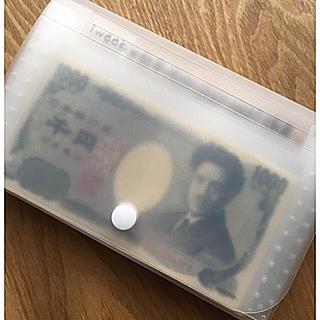 【新品】ジャバラファイル  家計管理