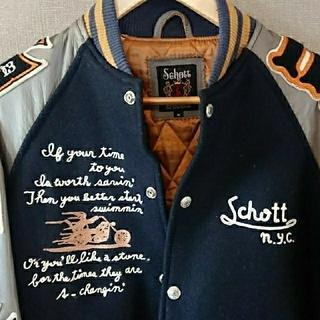 ショット(schott)の◆美品◆Schott◆スタジャン◆(スタジャン)