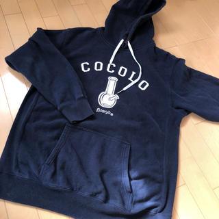 ココロブランド(COCOLOBLAND)のCOCOLO BLAND パーカー(パーカー)
