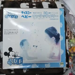 ディズニー(Disney)のディズニー☆ワンタッチメリー(オルゴールメリー/モービル)