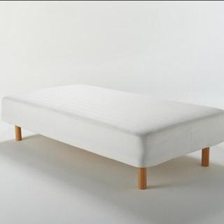 MUJI (無印良品) - 【新品2個セット】無印良品 ポケットコイル シングルベッド 脚付き 新品