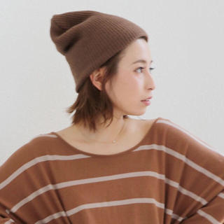 アングリッド(Ungrid)の今季 新品 リブ編みニット帽(ニット帽/ビーニー)