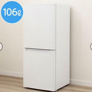 ニトリ(ニトリ)のニトリ ノンフロン冷蔵庫(冷蔵庫)