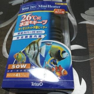 テトラ(Tetra)の水槽用ヒーター Tetra 26℃ミニヒーター(アクアリウム)