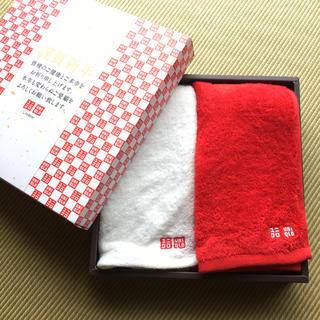 ユニクロ(UNIQLO)のUNIQLO タオル 紅白セット  サイズ:85×34cm (タオル/バス用品)