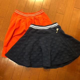 140スカート2枚