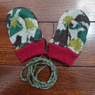 ハッカ(HAKKA)のHAKKA 迷彩恐竜柄 手袋 ベビー キッズ(手袋)