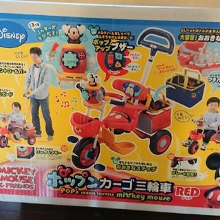 アイデス(ides)のミッキーマウス  三輪車☆舵取り☆取説付(三輪車)