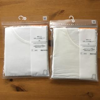 ムジルシリョウヒン(MUJI (無印良品))の綿混あったかインナー(アンダーシャツ/防寒インナー)
