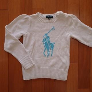 ラルフローレン(Ralph Lauren)のラルフローレンのセーター(ニット)