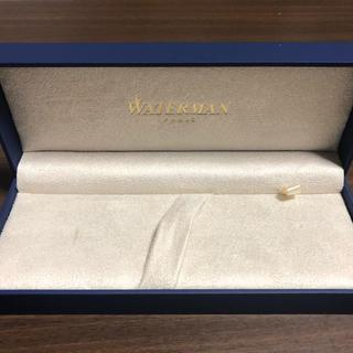 ウォーターマン(Waterman)のウォーターマン、化粧箱(ペン/マーカー)