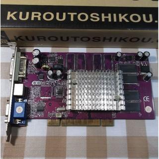 グラボ 玄人志向 GFX5200-P128C PCI用 動作品【送料込】(PCパーツ)