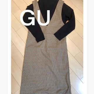 ジーユー(GU)の値下げ!GU ジャンパースカート 今季購入 (その他)