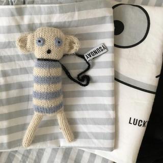 コドモビームス(こどもビームス)のLUCKYBOYSUNDAY  編みぐるみ(ぬいぐるみ/人形)