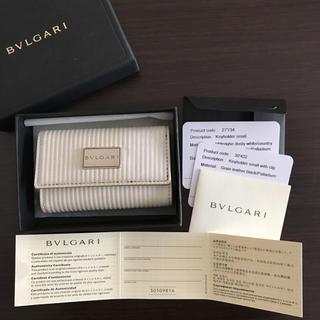 ブルガリ(BVLGARI)のBVLGARI キーケース(キーケース)