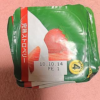 ダノン(DANONE)のダノン 40ポイント (菓子/デザート)