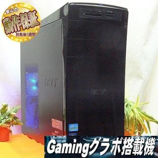 エイサー(Acer)のGTX760☆USB14ポート搭載♪PUBG/フォートナイトOK♪(デスクトップ型PC)