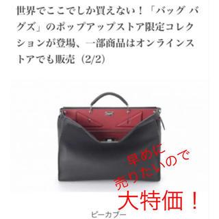 フェンディ(FENDI)の限界値下げ!伊勢丹で購入。新品未使用 FENDI バッグ ピーカブー(トートバッグ)