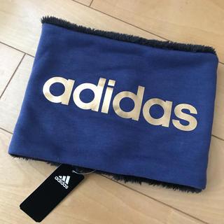 アディダス(adidas)の新品☆adidas 金ロゴ 裏ボア ネックウォーマー  子供 キッズ(マフラー/ストール)