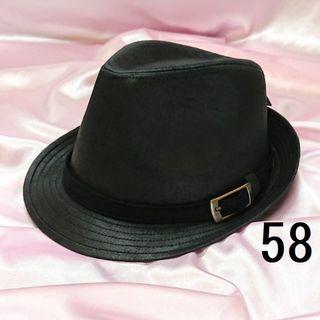 コネクト(connect)の新品 ブラック 58 ベルト巻クラックレザー中折 58cmフリー ヤング帽子(ハット)