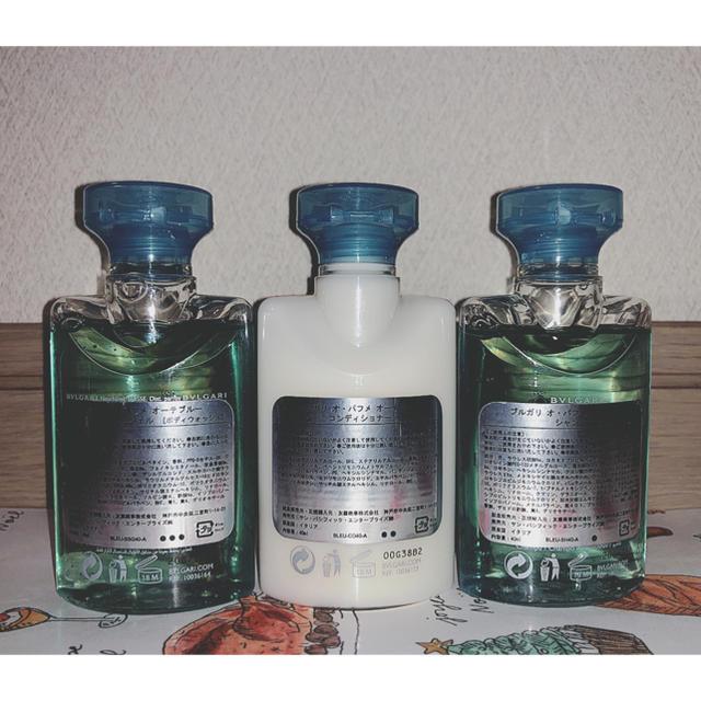 BVLGARI(ブルガリ)のブルガリ  オ・パフメ オーテブルー コスメ/美容のボディケア(ボディソープ / 石鹸)の商品写真
