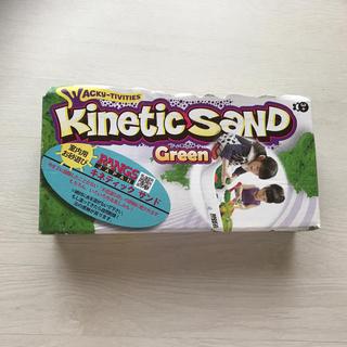 キネティックス(kinetics)のまこた様専用(知育玩具)
