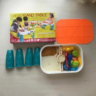 キネティックス(kinetics)のキネティックサンド、箱、テーブル付き(知育玩具)