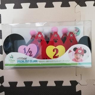 ディズニー(Disney)のDisney baby お誕生日用 スペシャルフェルトクラウン(その他)