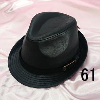 コネクト(connect)の新品 ブラック 61 ベルト巻クラックレザー中折 61cmフリー ヤング帽子(ハット)