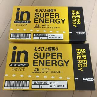 ウイダー(weider)の森永製菓 ウィダーinゼリー  SUPER ENERGY  6個入り 2箱セット(トレーニング用品)