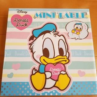 ディズニー(Disney)のディズニー☆ミニテーブル(折たたみテーブル)