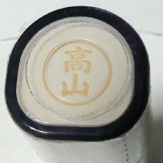 シャチハタ(Shachihata)のまきちゃん 様専用 シャチハタ ネーム9(印鑑/スタンプ/朱肉)